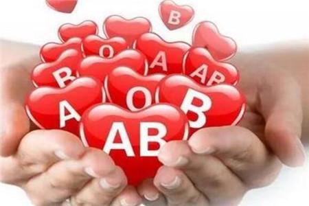 平时献血的好处和坏处有哪些