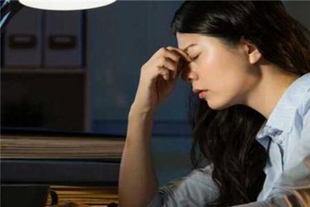 熬夜黑眼圈的四个最好消除方法
